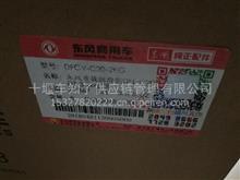东风商用车重载润滑脂/DFCV-C20-2KG