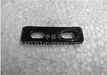 陕汽德龙F2000、M3000通用件稳压阀垫板/SZ9560007034 品牌老店