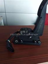 北汽福田欧曼GTL,EST电子油门踏板/H4117030001A0
