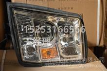 德龙x3000叶子板前段DZ14251240012/15253166566