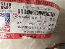 东风天龙点火锁总成/3704010-C0300-HJ