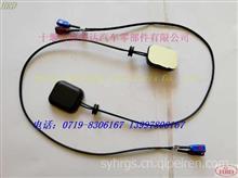 7920030-C4301-DFM 东风旗舰ISZ,导航,记录仪,GPS天线总成/7920030-C4301