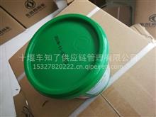 东风商用车高温润滑脂/DFCV-C10-DG-800G