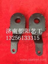 SQ35021405KG01重汽豪沃70矿山霸王AC26桥制动臂/SQ35021405KG01