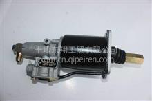 东风超龙客车超龙校车车用离合器助力器1608010-FF61W075/1608010-FF61W075