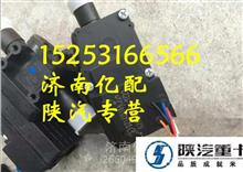德龙驾驶室厂家/陕汽德龙x3000驾驶室保险杠大灯总成/15253166566