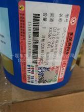 东风商用车重载润滑脂/DFCV-C20-800G