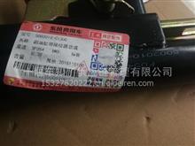 东风天锦举主升油缸总成/5003011-C1300