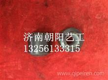 AZ1642430061重汽豪沃70矿山霸王翻转胶套/AZ1642430061