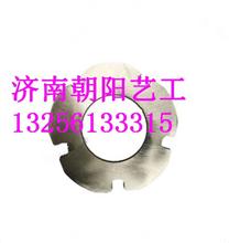 WG9970340072重汽豪沃70矿山霸王太阳轮垫/WG9970340072