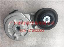 C3936213S适用于东风康明斯6CT发动机原装皮带涨紧轮总成【8槽】/C3936213