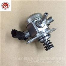 供应燃油压力泵0261520202 35320-2GGA0/0261520202 35320-2GGA0