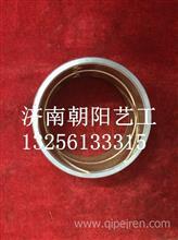 TZ56074100039重汽豪威60矿转向节衬套(立轴衬套)/TZ56074100039