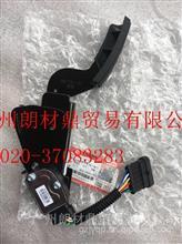 供应原装东风商用车离合器电子油门踏板总成【1108010-C0102】/1108010-C0102