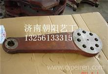 TZ56074100007重汽豪威60拉杆臂/TZ56074100007