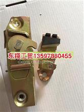 东风超龙客车后备门锁后门锁后仓门锁总成锁头按钮老款配件/157C