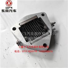 供应东风天龙大力神雷诺发动机进气预热器总成 / D5010222071