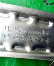 电动玻璃升降器/700P