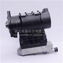 批发东风天龙电控 空压机总成 3509LE-010 原厂正品空压机总成/3509LE-010