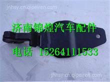 H4531050700A0欧曼GTL前围铰链/H4531050700A0