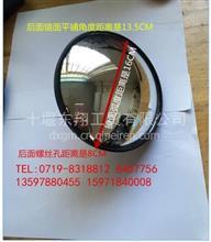 东风超龙客车超龙校车倒车镜补盲镜 小圆镜/小圆镜