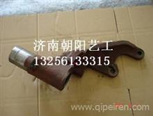 TZ56077000180重汽豪威60矿左气室支座/TZ56077000180