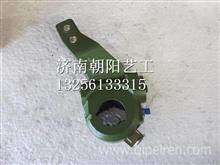 DZ9100440571陕汽德龙F3000制动间隙自动调整臂(左)/DZ9100440571