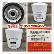 东风超龙客车校车EQ6550四达发动机柴油滤清器柴油滤芯/四达发动机