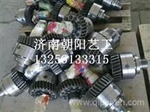 TZ56077000440重汽豪威60矿主轴总成 /TZ56077000440