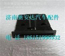 53A-05179华菱星马磁卡盒/ 53A-05179