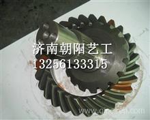 DZ9114320690陕汽汉德原厂盆角齿/DZ9114320690