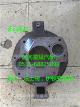 15410-33法士特变速箱离合器壳体 15410-33/15410-33