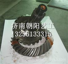 DZ9114320695陕汽汉德原厂盆角齿/DZ9114320695