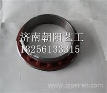 81.90685.0303陕汽汉德原厂输入轴螺母总成/81.90685.0303