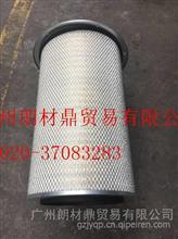 供应原装上海弗列加空气滤清器总成【195*60*35】A478-020-AM/A478-020-AM