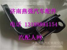 WG1682240705重汽新斯太尔D7B托架焊接总成/WG1682240705