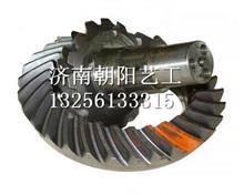 AZ9114320252陕汽汉德锥齿轮付/AZ9114320252