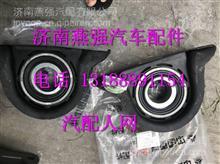 SZ9109314130新黄河中间支承 /SZ9109314130