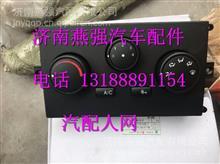 WG1608828051新黄河空调控制面板/WG1608828051