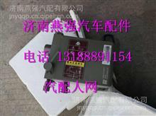 811W41723-6004汕德卡C7H驾驶室液压升降泵/ 811W41723-6004