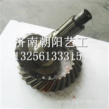 HD469-2502164陕汽汉德锥齿轮副/HD469-2502164