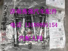 WG16711440237重汽豪翰气囊调整推杆/WG16711440237
