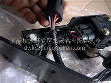 东风超龙客车配件37CM2150-08010油门踏板/37CM2150-08010