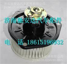 37A4D-44010-1华菱配件暖风电机 /37A4D-44010-1