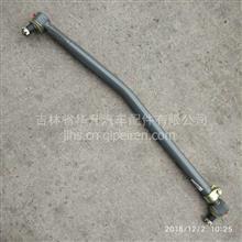 重汽豪沃T7原厂直拉杆总成/WG9925435010
