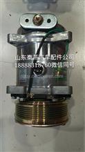 豪沃6PK压缩机WG1500139001/WG1500139001