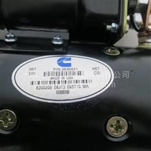 【3636821】适用于重庆康明斯K19起动机/3636821