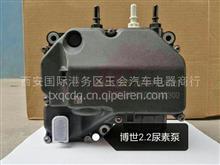 博世2.2尿素泵/SM-MC11-13*202V27120-0007