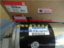 康明斯4BT3.9 气门锁夹/大修包/起动机马达/4BT3.9