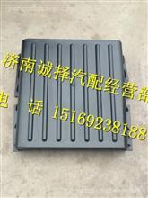 13086361X0013福田瑞沃140配件电瓶盖蓄电池盖/13086361X0013